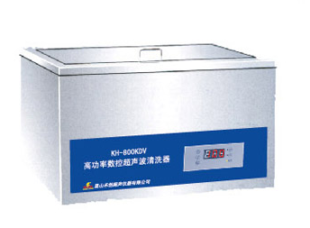 昆山禾创台式高功率数控超声波清洗器KH800KDB