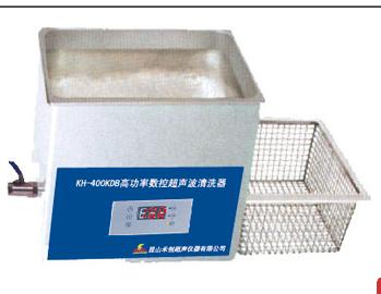 昆山禾创台式高功率数控超声波清洗器KH400KDE