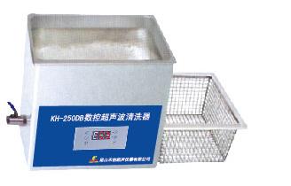 昆山禾创台式数控超声波清洗器KH-250DE