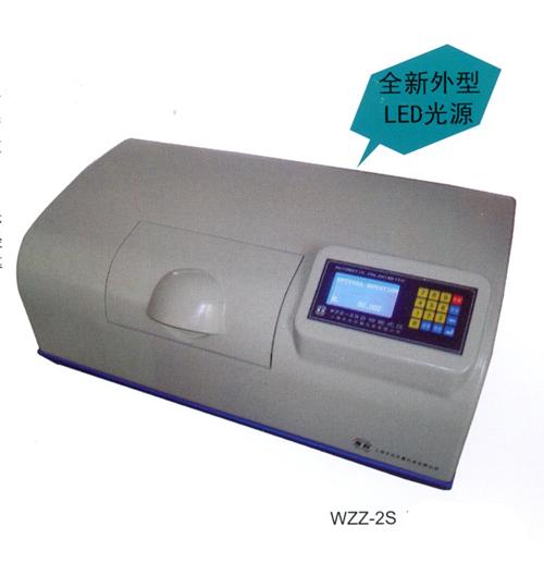 上海申光数字式自动旋光仪WZZ-2S(1S)