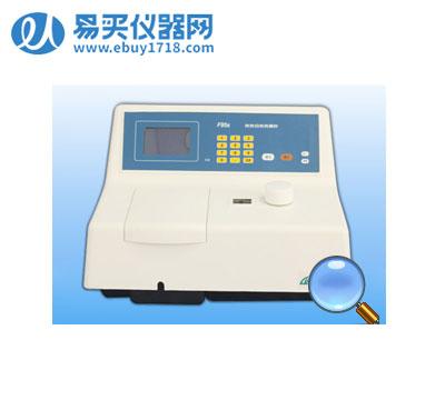 上海棱光荧光分光光度计F96S