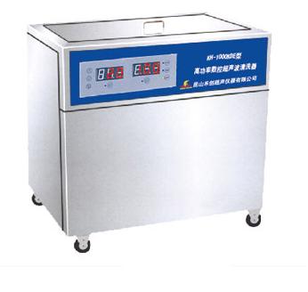 昆山禾创单槽式高功率超声波清洗器KH-2800KDB