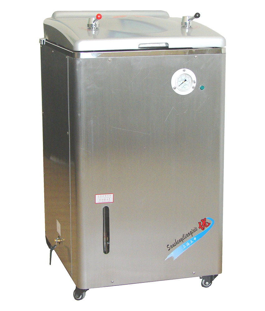 上海三申YM系列A型立式压力蒸汽灭菌器(人工控水型)YM75A(YX-450A)(停产)
