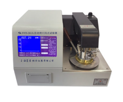上海昌吉微电脑闭口闪点自动试验器SYD-261A