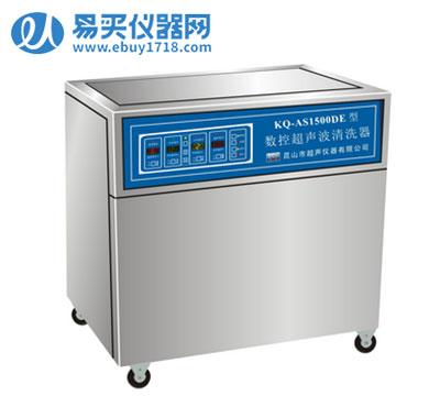 昆山舒美落地式超声波清洗器KQ-1000DE