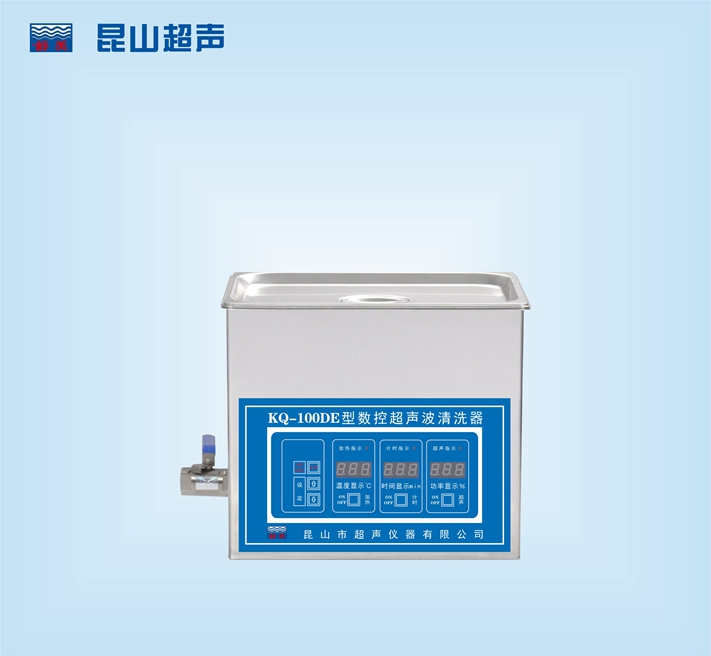 昆山舒美数控超声波清洗器KQ-100DE