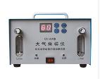 北京劳保所双气路大气采样仪QC-2A