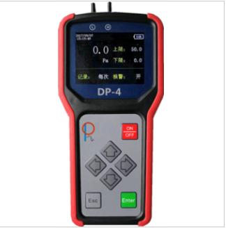 上海瑞宏检测手持式压差仪DP-4