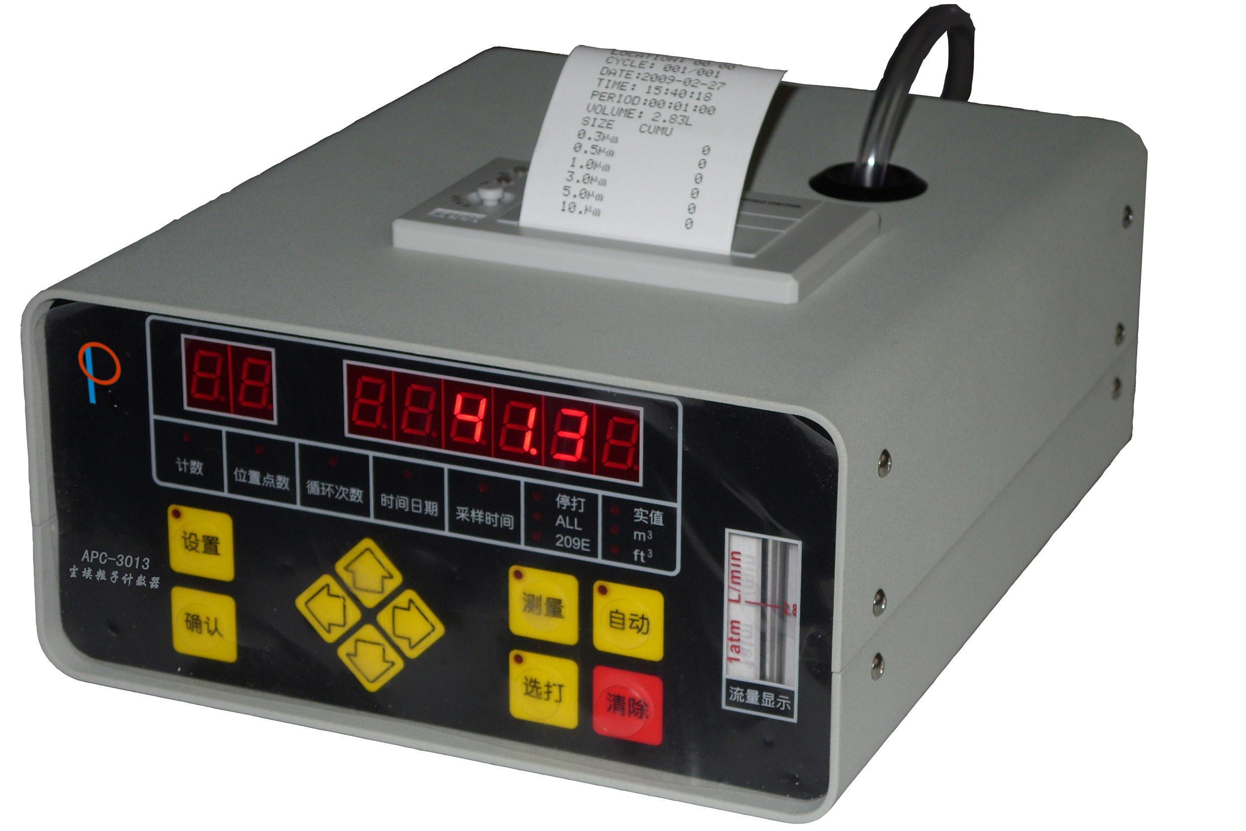 上海瑞宏检测尘埃粒子计数器APC-3013