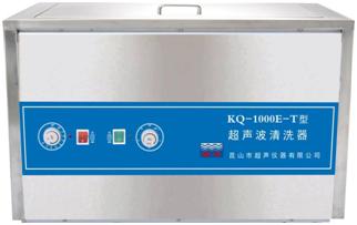 昆山舒美超声波清洗器KQ-1000E-T