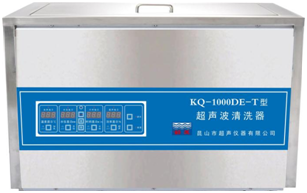 昆山舒美超声波清台式洗器KQ-1000DE-T