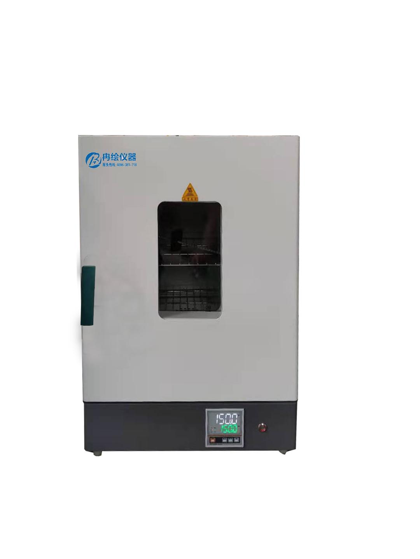 上海冉绘电热恒温鼓风干燥箱DHG-9140A