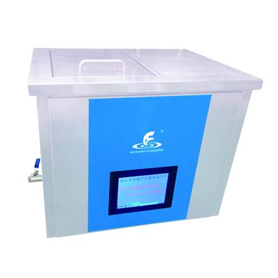 昆山禾创恒温中文显示超声波清洗器KH-300GDV